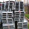 遵义工字钢规格 重庆矿用工字钢