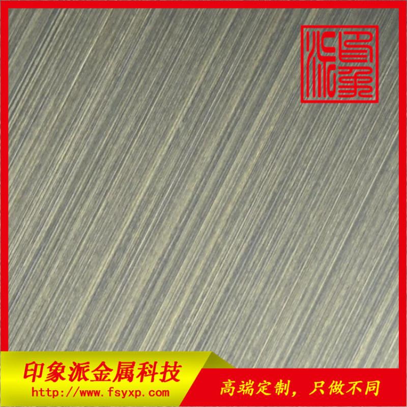 不鏽鋼鍍銅板 廠家供應青古銅亮光不鏽鋼廠家直銷
