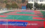 陝西拼裝地板陝西懸浮地板陝西籃球場塑膠地板材料