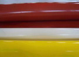发热芯片用绝缘导热硅胶布