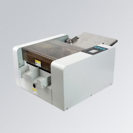 全自动名片切卡机(DL780-A4)