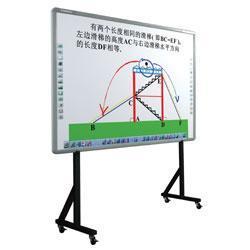 鸿合电子白板HV-I792