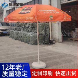 户外广告大伞、户外广告太阳伞、加强防风骨架太阳伞定制厂家