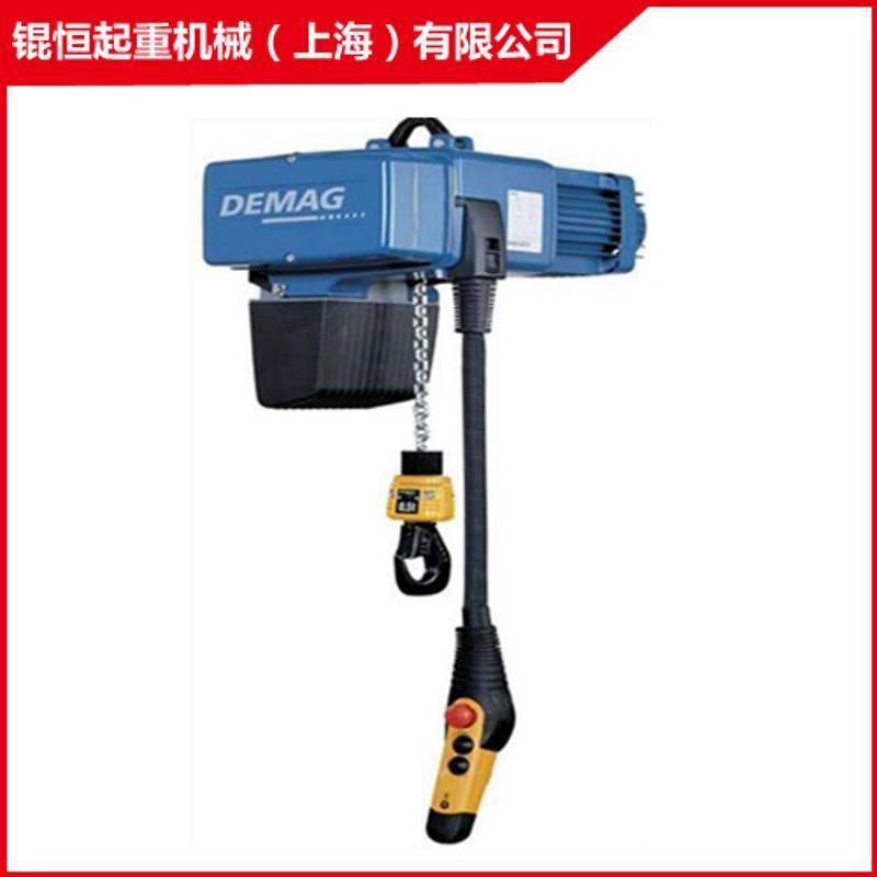 現貨供應德馬格電動葫蘆 安全可靠 1T2T3T 授權正品銷售