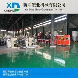 厂家直销PE供水管管材生产线 PE塑料管材生产线 PPR管生产设备