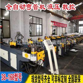山东地区弯管机切管机缩管机全自动高速金属圆锯机现货厂家直销
