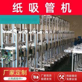 纸吸管设备 高速 厂家直销 一次性纸吸管技术培训
