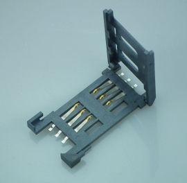 现货SIM卡座全塑翻盖式6P六脚座子掀盖式   座 SIM卡槽6PIN