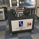 东莞卓胜(厂家)ZS-401CE 实验型炼塑机 双辊炼胶机 双辊打样机