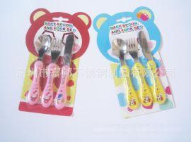 不鏽鋼葫蘆柄兒童食具,塑料柄食具刀叉勺套裝
