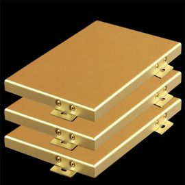 地铁幕墙铝单板大型场合装饰铝单板欢迎订购加工铝单板