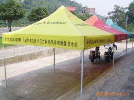 展览广告太阳伞帐篷、展览用户外遮阳伞、展览用四脚帐篷制作 上