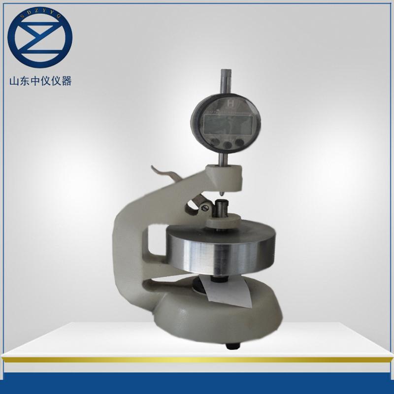ZY-ZH-B紙測厚儀 紙張厚度測試儀