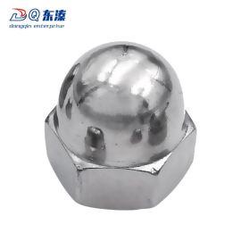 厂家直销304不锈钢盖型 形螺母 带帽螺帽 装饰螺丝 M3 4 5 6 8 20