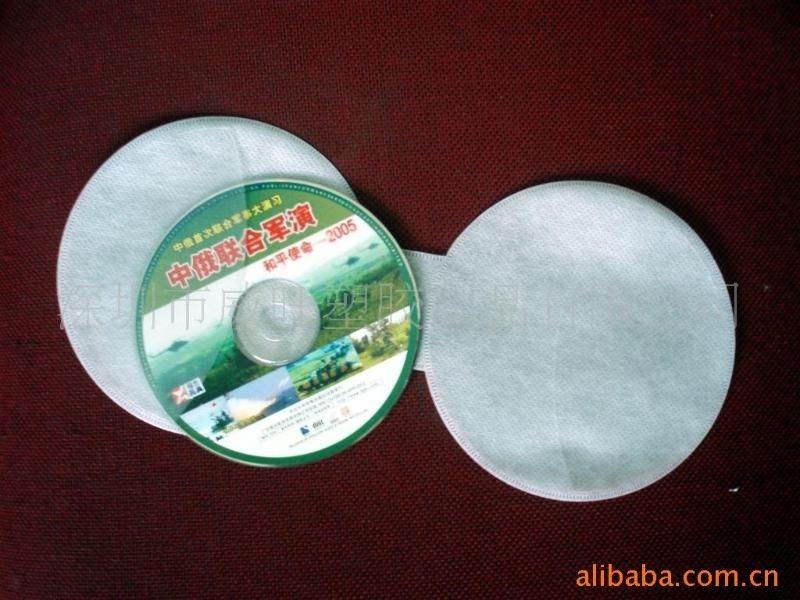 供应 无纺布cd内页