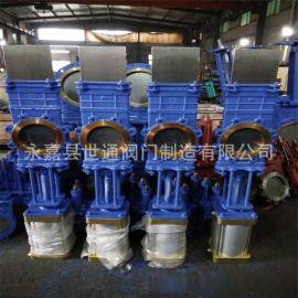 SCZ673气动穿透式插板阀DN200
