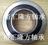 高清實拍 NSK EPB40-179A 陶瓷球軸承 6008V 高速軸承 B40-179 A