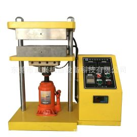 橡胶塑料平板硫化机  小型实验压片机