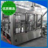 矿泉水设备 矿泉水灌装机 液体生产线