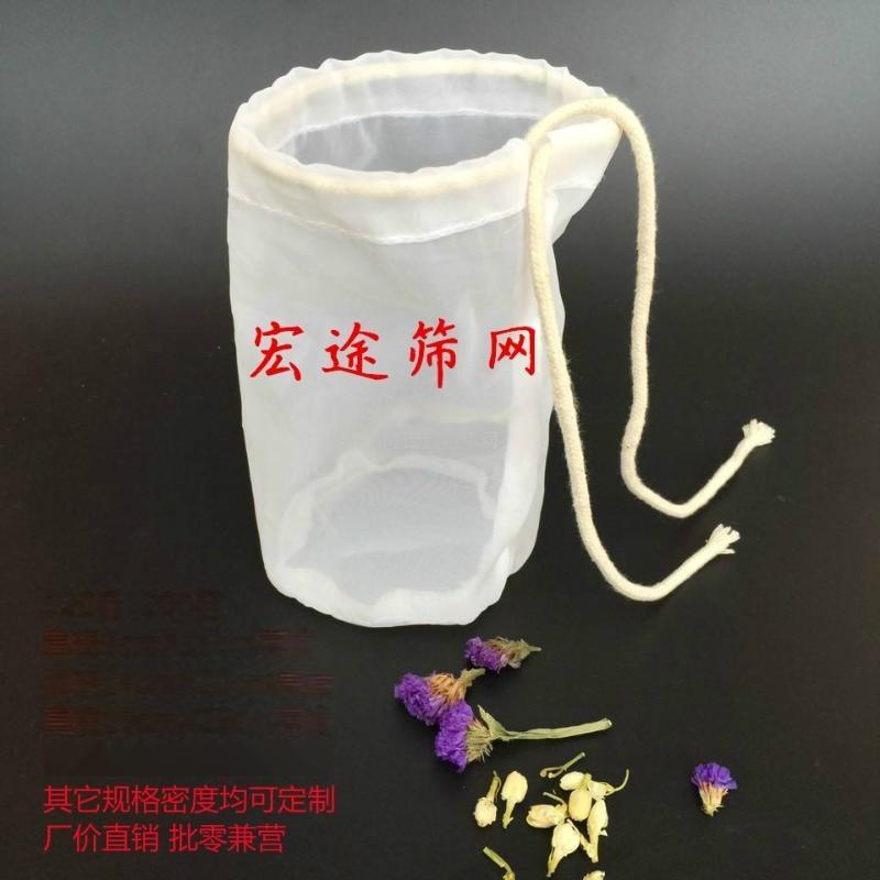 抽線 豆漿過濾袋隔渣袋 液體水族工業茶葉咖啡葡萄酒過濾網袋