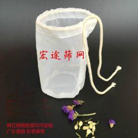 抽线 豆浆过滤袋隔渣袋 液体水族工业茶叶咖啡葡萄酒过滤网袋