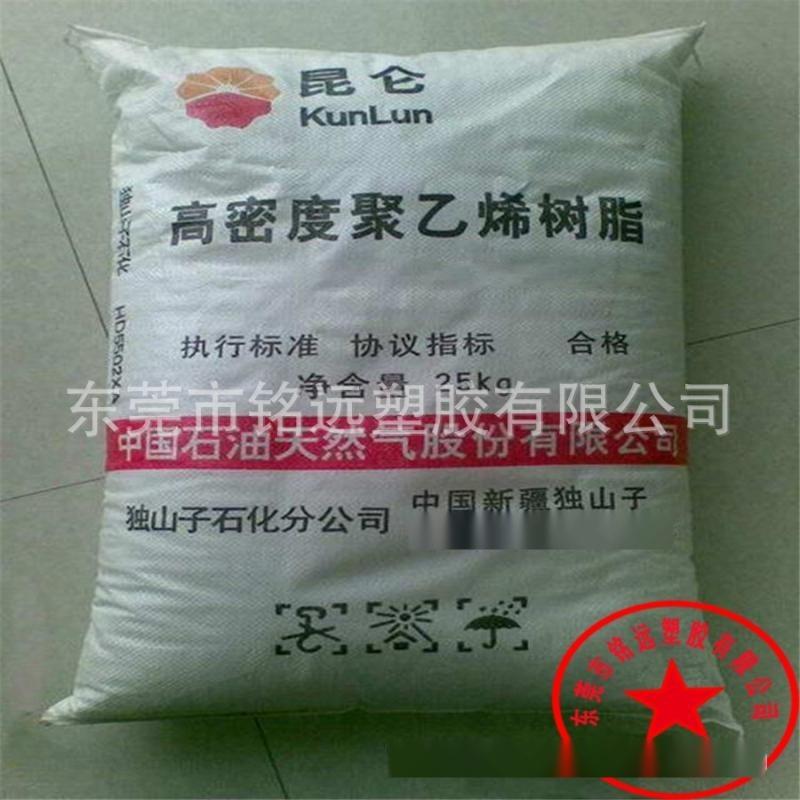 供应 HDPE/大庆石化/2200J/高刚性/高抗冲