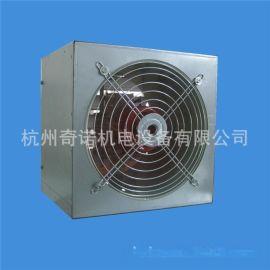 供应防爆型DFBZ-4.5方型百叶止回壁式防虫防尘排风扇