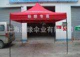 3*3米户外折叠帐篷 黑金钢支架 可加印LOGO 搭建展台专用