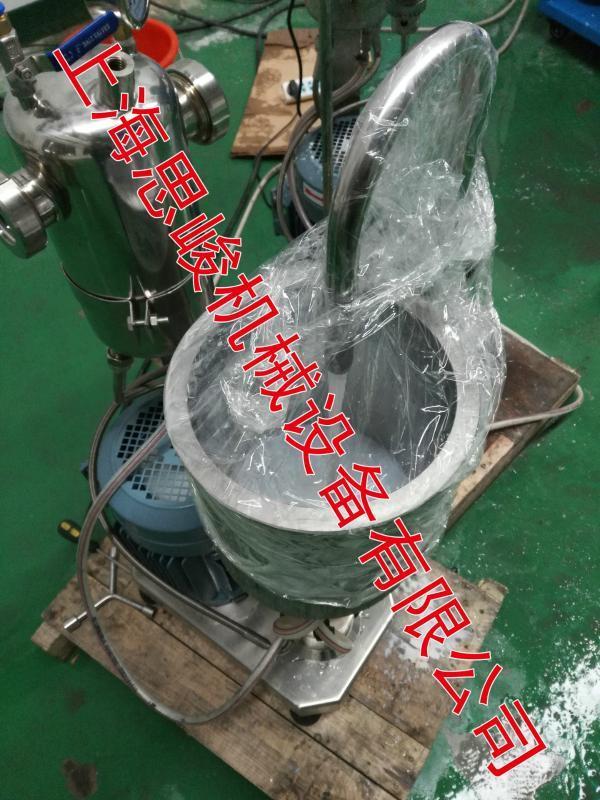 SGN/思峻 化工分散設備 低含量白炭黑高速分散機