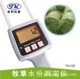 甘肃兰州苜蓿草水分测定仪TK100