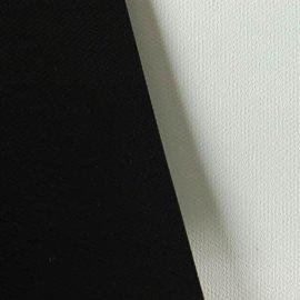 机织投影幕布(1.85 - 3.20m)