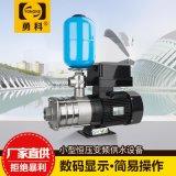 增压水泵 家用增压水泵 家用变频增压水泵
