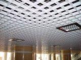 内墙隔断菱形铝格栅天花吊顶氟碳喷涂铝格栅厂家直销