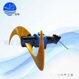 供应优质潜水推流器 低速推流器 低速潜水推流器厂家直销