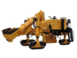 路得威RWHM41履带路缘石成型机路缘石滑模机公路路缘石、苗圃纹堰、高速公路拦水带路缘石一次性成型机-价格仅做参考