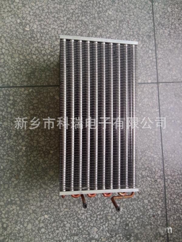 KRDZ河南供应插入式翅片式蒸发器冷凝器1系列