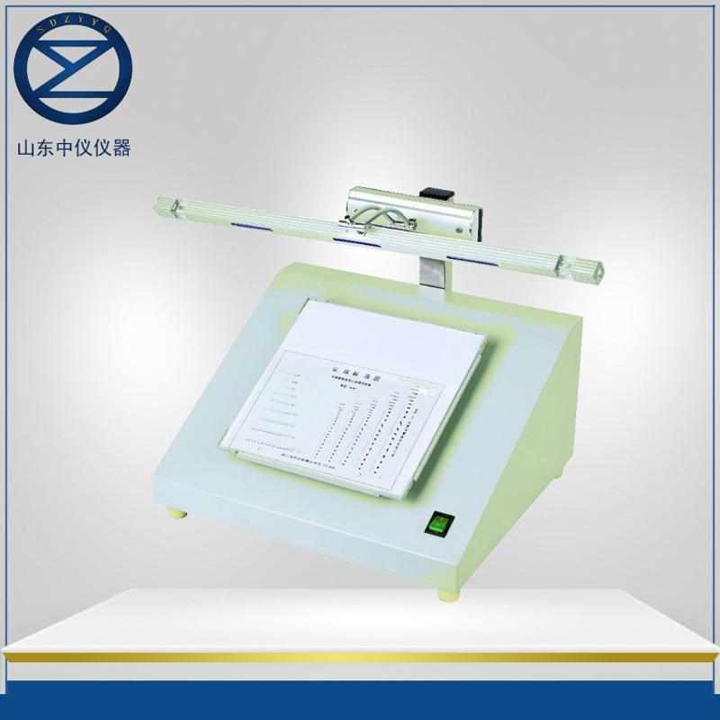 纸张尘埃测定仪 尘埃测定仪 尘埃度测试仪
