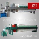 迪博中国压滤机品牌 XAMZ型号厢式压滤机 淀粉污水厢式压滤机
