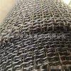 廠家泥漿建築鋼絲網 混凝土鋼絲網 焊接電焊網片