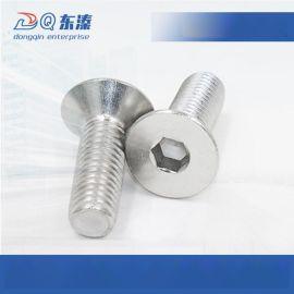 304不锈钢内六角平/沉头机螺丝  DIN7991平杯螺钉M6*8-100