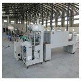 全自动袖口式收缩包装机  HG-150  恒光包装机械制造