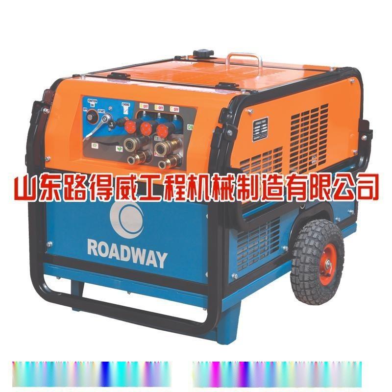 液压动力站 厂家直销 移动式方便快捷高效 多种规格 RWYD12