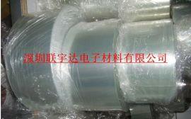 深圳厂家直销PET,PU,PE,PVC保护膜,单层,双层,三层,防刮防爆保护膜,规格1.2*200m,可散**,可模切