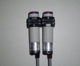 优惠M18对射型光电传感器、请认准荣程品牌!