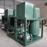 TZL-20汽轮机油专用滤油机