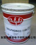 DOLPHON CC-1105無溶劑型凡立水絕緣漆