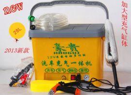 毅荣家用便携式 车载高压电动洗车机 洗车器充气泵一体机