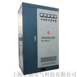 数控专用补偿式稳压器380V变380V稳压电源