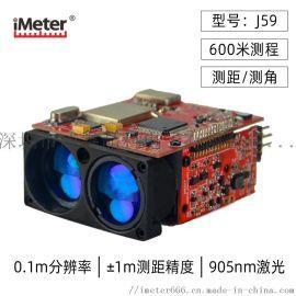 J59测距传感器
