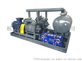 水环真空泵 泡沫挤出机专用水环真空泵